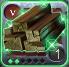 Planche de cèdre peu commun