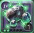 Uncommon Iron Ore