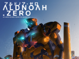 ALDNOAH.ZERO (Anime)