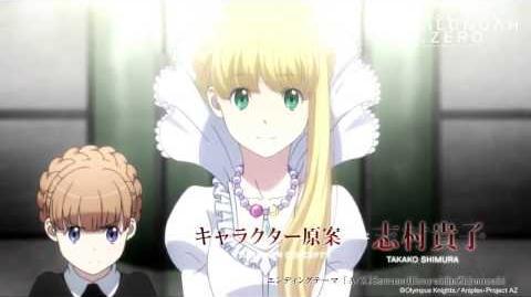 TV Anime Aldnoah Zero CM5 Trailer TVアニメ アルドノア・ゼロ CM5