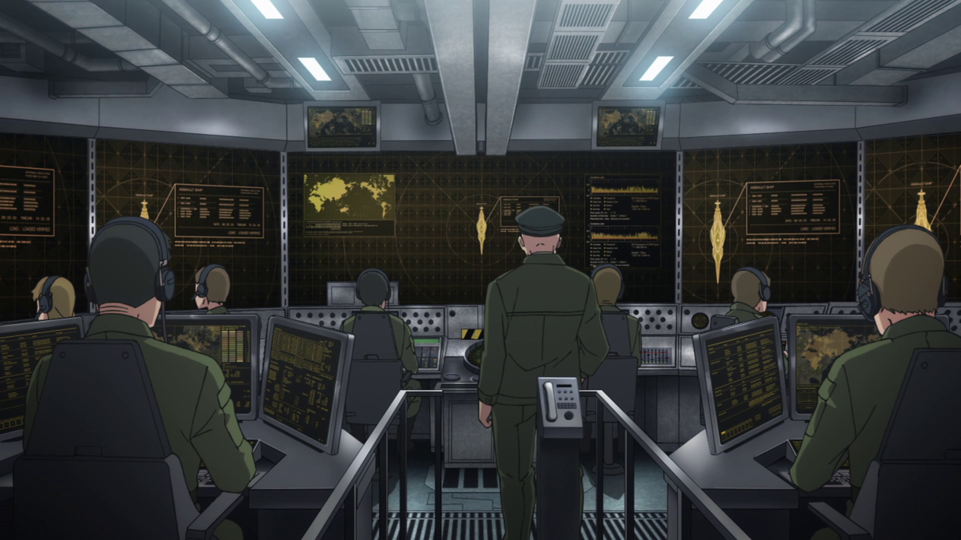 United Forces of Earth Headquarters