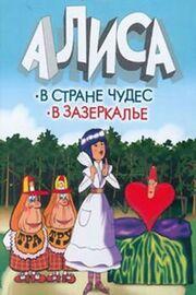 1981-Poster.jpg
