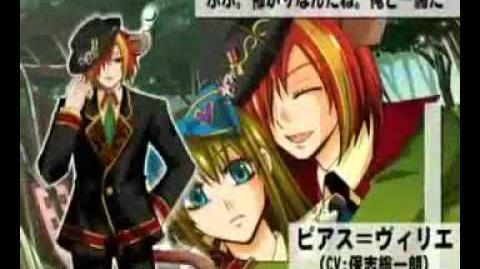 Clover no Kuni no Alice ~ Wonderful Wonder World (Otome Game)