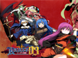 Rance 03: The Fall of Leazas
