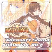 Alicesoft Sound Album Vol. 06-1 cover