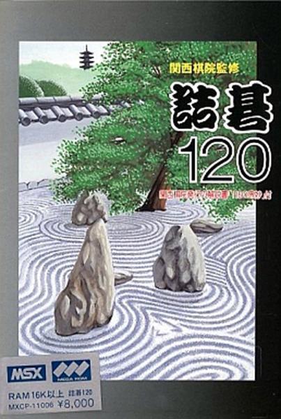 Tsumego 120