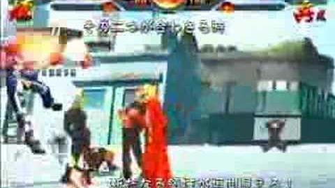 Big Bang Beat - 1st Impression Video
