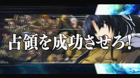 Daiteikoku_Gameplay_Trailer