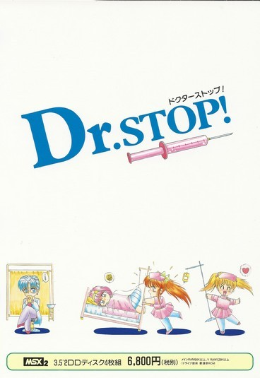 Dr. STOP!