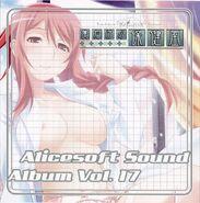 Alicesoft Sound Album Vol. 17 cover