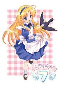 Alice's Cottage 7 package.jpg
