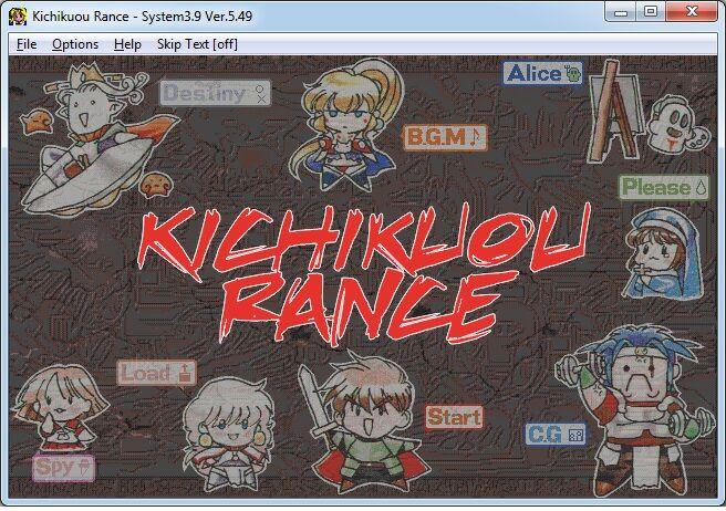 Kichikuou Title Screen.jpg