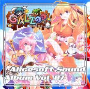 Alicesoft Sound Album Vol. 07 cover