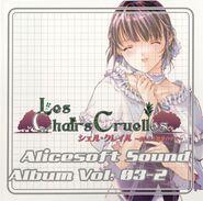 Alicesoft Sound Album Vol. 03-2 cover