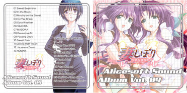 Alicesoft Sound Album Vol. 09 booklet front and back