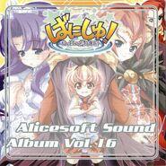 Alicesoft Sound Album Vol. 16 cover