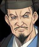 Sengoku Rance - Uesugi Kensei.jpg