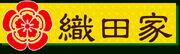 Sengoku Rance - Oda banner.jpg