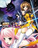 Beat Blades Haruka - package.jpg