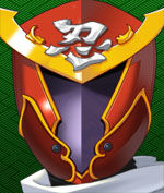 Sengoku Rance - Ninja Five - Red