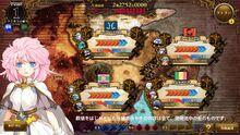 Rance-X-War-Screen