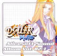 Alicesoft Sound Album Vol. 02-1 cover