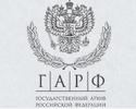 Category:Государственный архив Российской Федерации