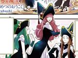 Witch (Hametsu no Oukoku)