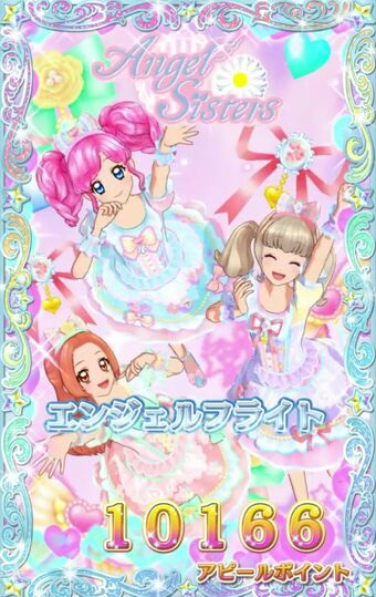 Angel Flight All Aikatsu Wiki Fandom