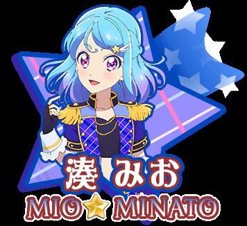 Otaku6050/Happy Birthday Mio !