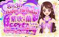 Img ran-birthday2020