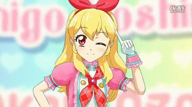 Chrismh/Aikatsu Protagonist + and - Competition! ~Round 2~