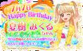 Img mikuru-birthday2020