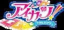 Aikatsu! (anime)