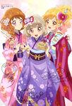 Aikatsu on Parade! Poster Animedia December 2019