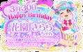Img kirara-birthday2020