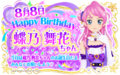 Img maika-birthday2020