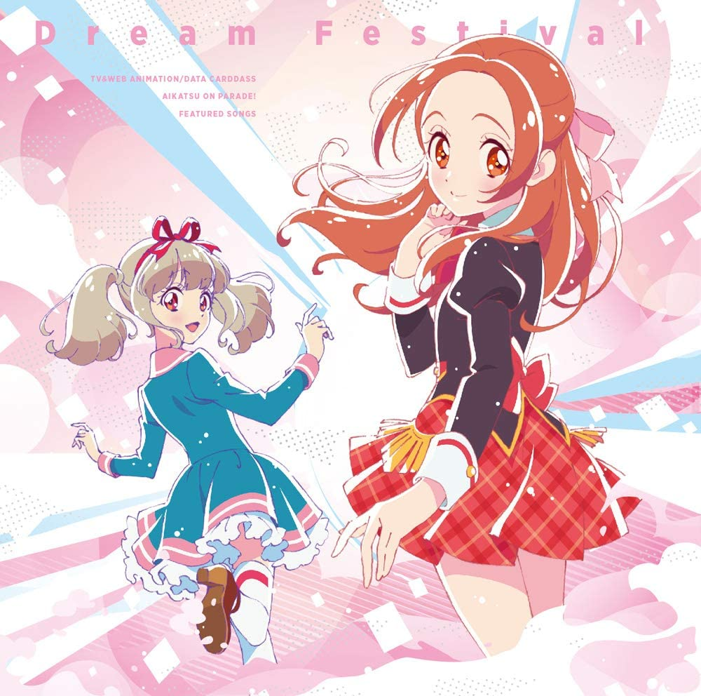 """TV & WEB Anime """"Aikatsu on Parade!"""" Featured Songs Mini Album - Dream Festival"""