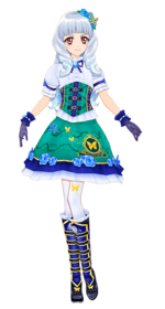 Img green butterfly tail coord.png