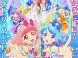 Aikatsu Friends! (anime)
