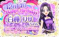 Img risa-birthday2019