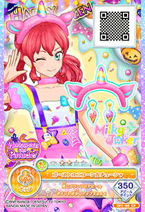 Chrismh/Aikatsu On Parade First Official Coord Competition!