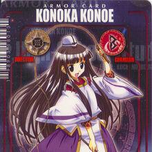 Konoka Armor.jpg