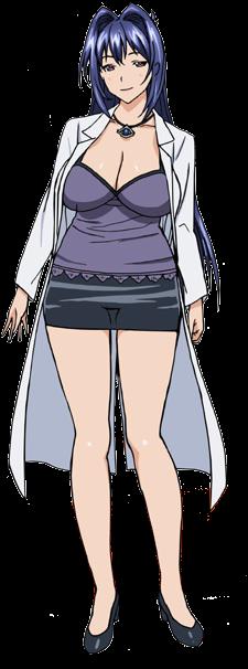 Aki Nijou