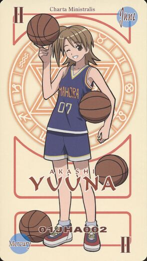 Yuna First Anime.jpg