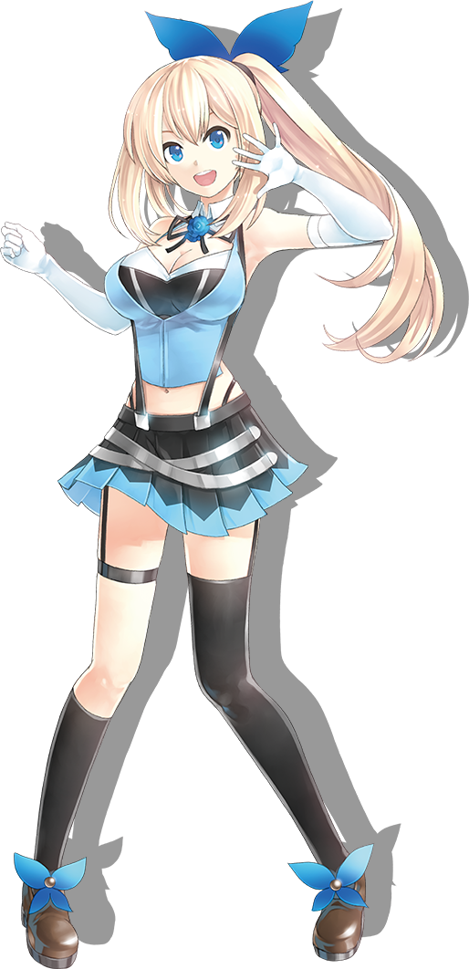 Akari Mirai
