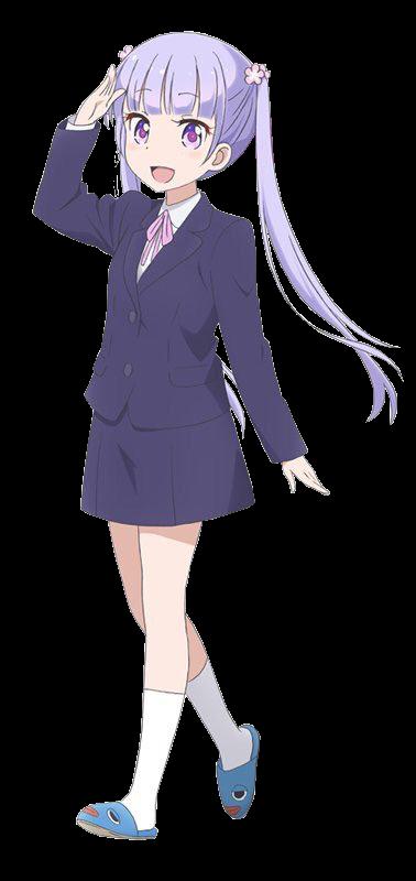 Aoba Suzukaze
