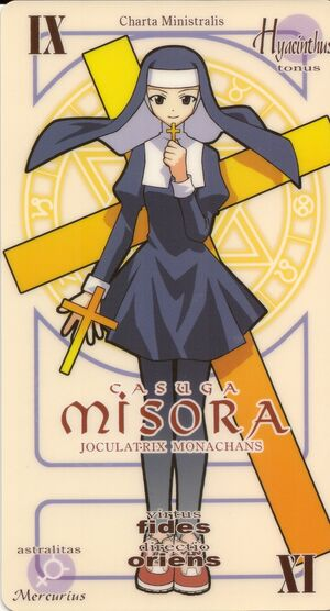 MisoraPactio.jpg