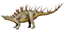 Kentrosaurus NT.png