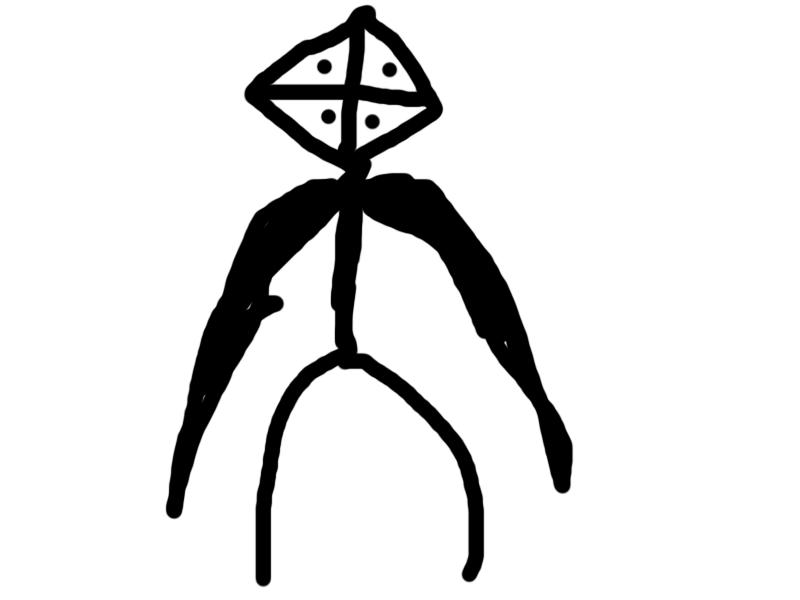Ulturaen